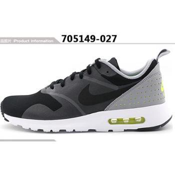 实体店正品Nike耐克男鞋 2017春季新款AIR MAX气垫运动休闲跑步鞋705149-024-027