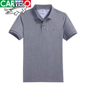 卡帝乐鳄鱼(CARTELO)男士商务短袖polo衫男 夏季薄款翻领t恤国际大牌KET1995