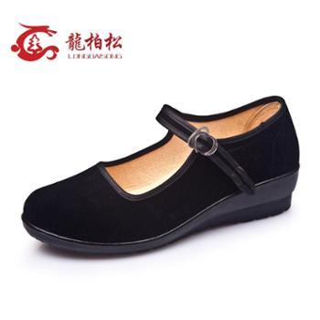正品北京布鞋黑色女 工作鞋时尚坡跟平底单鞋透气舞蹈礼仪女布鞋