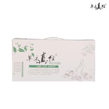 【爆款】居家必备草木真经养生足浴粉泡脚粉套盒装(艾草+生姜+红花) 自然配方 全家适用