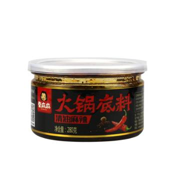 秦麻麻清油麻辣火锅底料280g/瓶