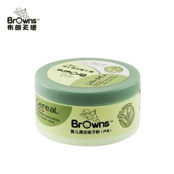 布朗天使婴儿清凉痱子粉芦荟宝宝爽身痱子粉DRB-0046