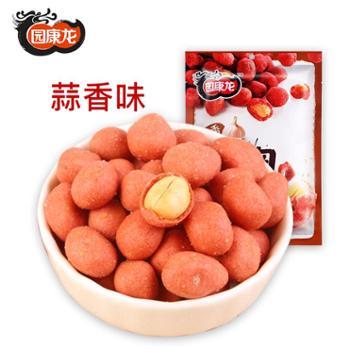园康龙红麴花生(蒜香、原味、香辣)120g各一