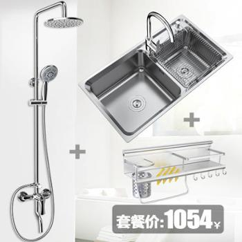 Vatti/华帝2012-77+715水槽套装洗菜盆双槽 淋浴花洒套装