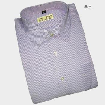 奉生男士超薄型保暖衬衫