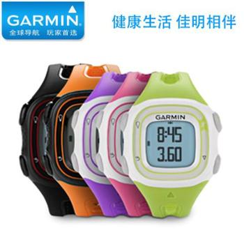 佳明 Forerunner 10 GPS 情侣运动腕表 户外时尚运动腕表 跑步运动腕表 五色可选 情侣款