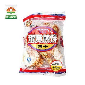 米老头蛋黄煎饼牛奶味150g饼干 早餐 零食