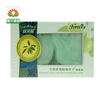 红贝缇洁面皂手工皂香皂橄榄油精油皂120g手工皂