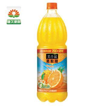 美汁源果粒橙1.25L*2瓶大果粒橙