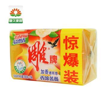 雕牌肥皂洗衣皂加香透明皂206g*2