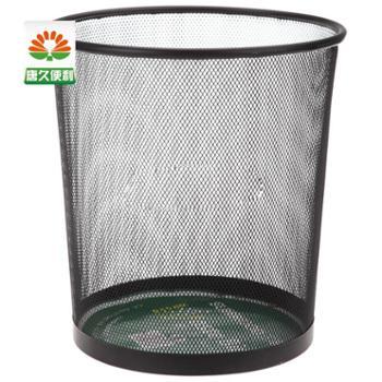 三木金属丝网垃圾桶纸篓家居办公用品