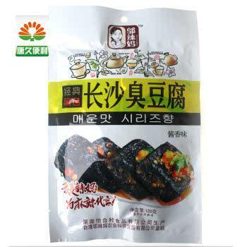 邬辣妈麻辣豆干豆腐素食制品小吃零食酱香臭豆腐120g
