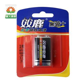 双鹿黑骑士碳性电池9V 1粒/卡