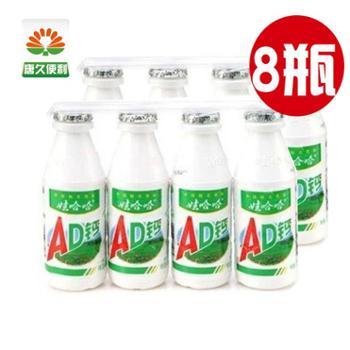 娃哈哈AD钙奶220ml8瓶组合儿童经典
