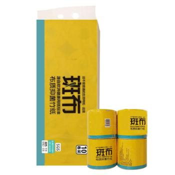 斑布(BABO)本色纸巾卷纸空芯卫生纸厕纸3层140g*10卷竹浆印花纸无漂白竹纤维