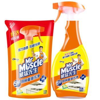 威猛先生厨房油污净(柠檬清香)补充袋装500g+420g