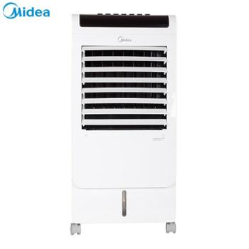 美的(Midea) 空调扇冷风扇家用冷风机 AC120-15C 白色