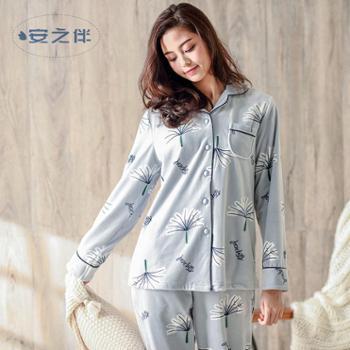 安之伴 秋冬套装睡衣冬季女士珊瑚绒家居服甜美开衫长袖双面海岛绒