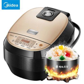 美的电饭煲IH电磁4升预约煲汤家用3-4人智能电饭锅HS4072