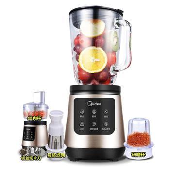 Midea/美的搅拌机智能研磨料理机绞肉切片切丝机果汁机MJ-BL45J11