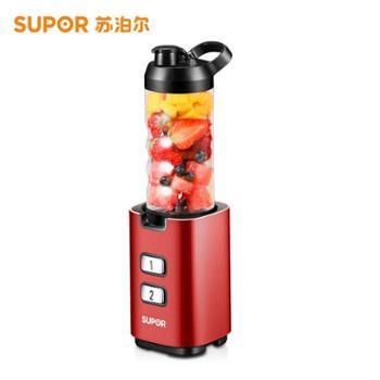 苏泊尔原汁机家用便携式全自动多功能迷你电动果汁机榨汁机BS305B