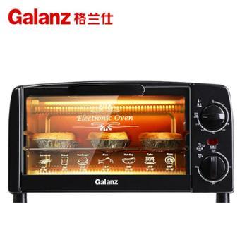 格兰仕烤箱10升家用小型烘焙多功能全自动迷你电烤箱KWS0710J-H10N