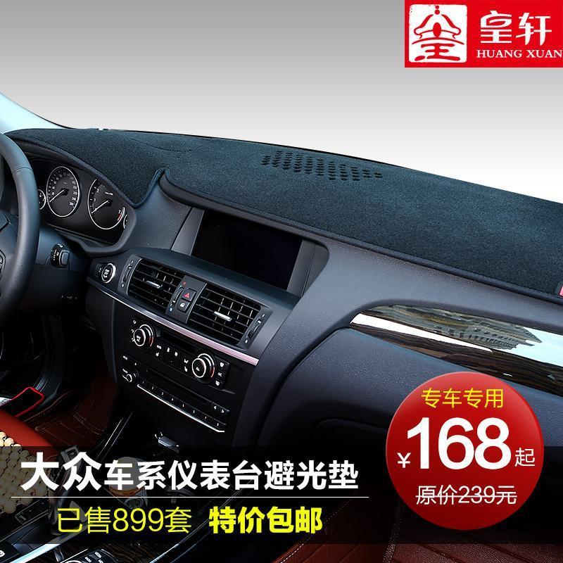 polo汽车仪表盘指示灯图解