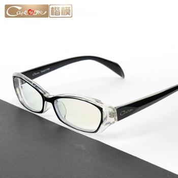CM2005 楷模近视眼镜 男 全框眼镜架 电脑防辐射眼镜 平光镜 护目镜包邮