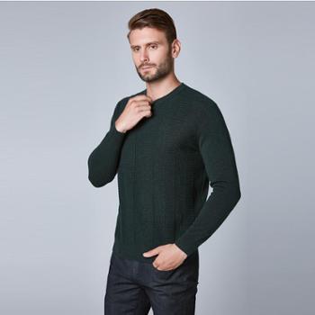戎立特新款羊绒衫FM004