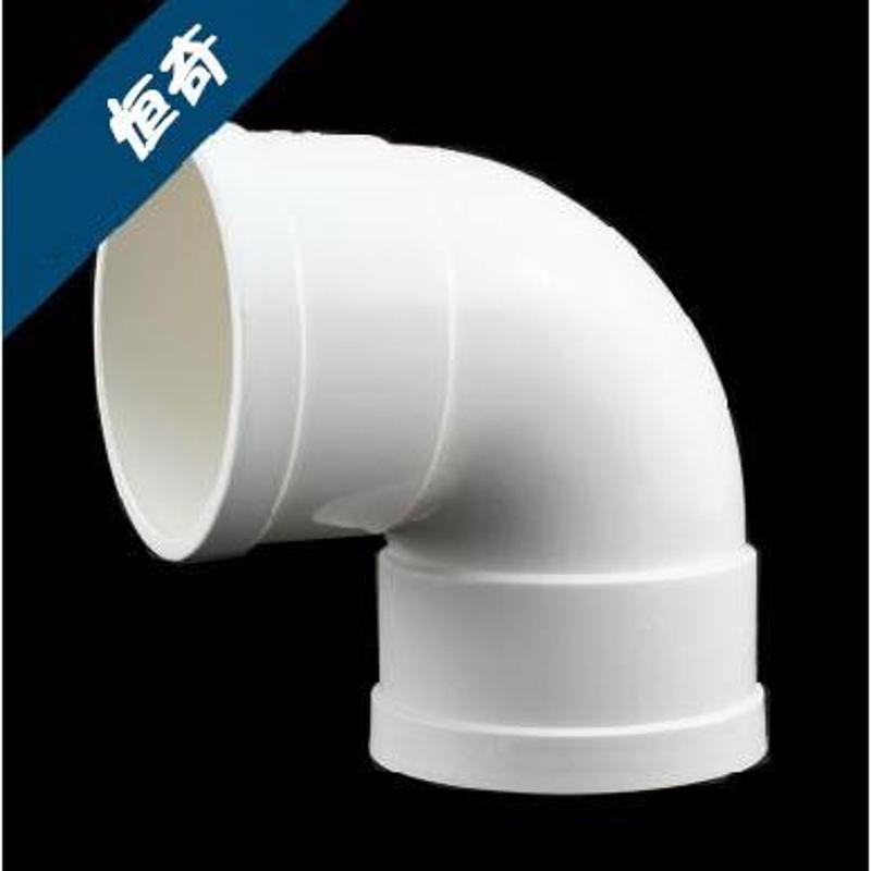PVC排水管 90度弯头排水 PVC水管管件配件