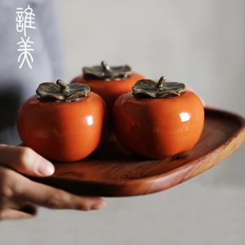 谁美社柿柿如意陶瓷小号茶叶罐迷你便携旅行密封罐茶仓茶具摆件jcs