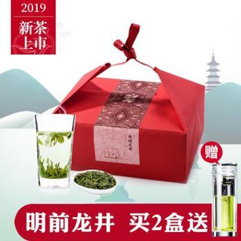 瓯叶西湖龙井瓯叶龙井绿茶2019年明前特级西湖龙井茶叶春茶50g礼盒