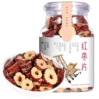 问农红枣泡茶香酥零食片90g/罐