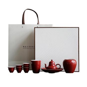 谁美景德镇脂红功夫茶具家用送礼套装陶瓷茶具茶壶套组整套霁红礼盒装sjyw