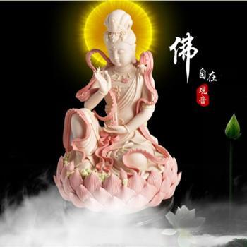 美甚观音佛像陶瓷观音菩萨佛像德化陶瓷佛像陶瓷工艺品摆件MZ011粉色17*17*30cm