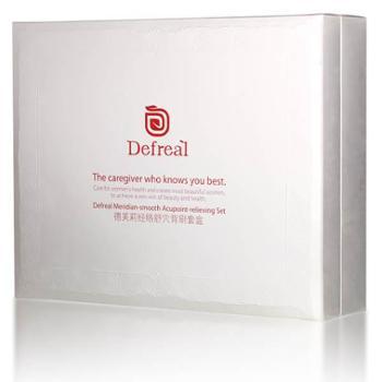 德芙莉 抗衰老,经络舒穴背刷套盒 Defreal Meridian-smooth Acupoint-relieving Set