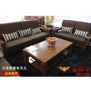 意特尔美国红橡木全实木茶几客厅沙发配套长方几简约边几角几特价