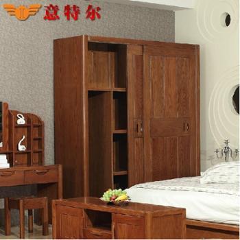意特尔1201实木红橡木卧室家具衣柜整体衣柜推拉移门大衣橱特价
