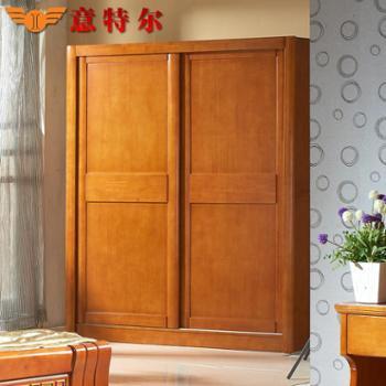 意特尔泰国进口橡木现代中式实木推拉门衣柜橱两门衣柜组合特价