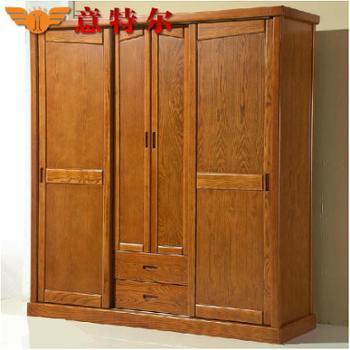 意特尔进口榆木现代中式四门推拉门衣柜上下滑移门储物大衣橱特价