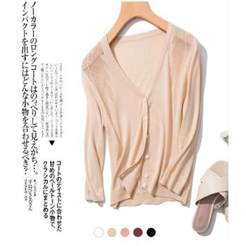 锦昂女士带扣小开衫SS51874