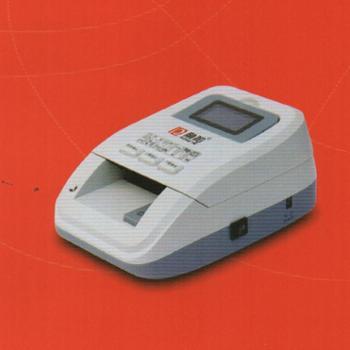 融和 900系列鉴别仪 WJJ RH970(B)多国货币鉴别仪
