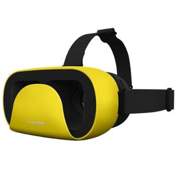 暴风魔镜小D虚拟现实智能VR眼镜3D头盔3D巨幕观影海量影视资源