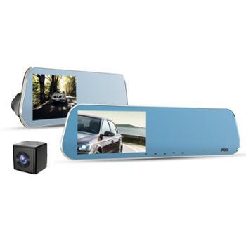 捷渡(JADO)D600双镜头前后双录1080P高清行车记录仪倒车影像一体机