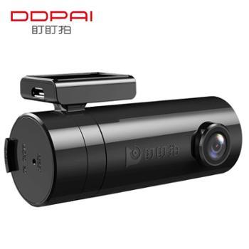 盯盯拍mini行车记录仪1080P高清广角WiFi连接智能管理华为智芯