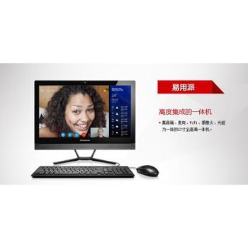 联想一体机电脑C5030I340304G1T2G独显23寸黑白色C560升级