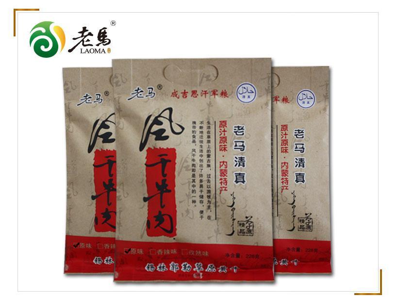 成吉思汗军粮 内蒙古特产 牛皮纸袋包装风干牛肉 228g