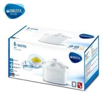 BRITA(碧然德)6只装 德国原装进口滤芯 Maxtra二代滤芯