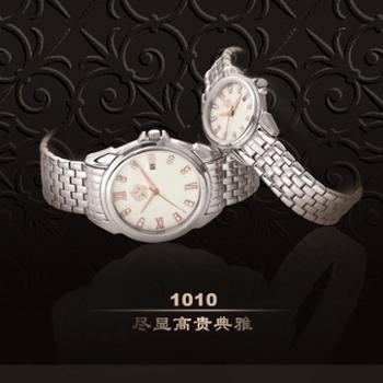 1010M男款表手表钟表运动表石英表