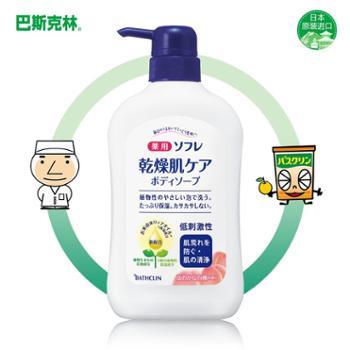 巴斯克林舒芙蕾草本滋养沐浴露(白桃香)550ml母婴沐浴液/乳日本进口